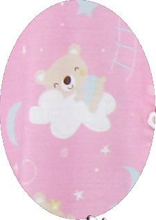 R9775 gb1b daster menyusui lgn pdk pink